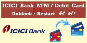 ICICI Debit Card Unblock