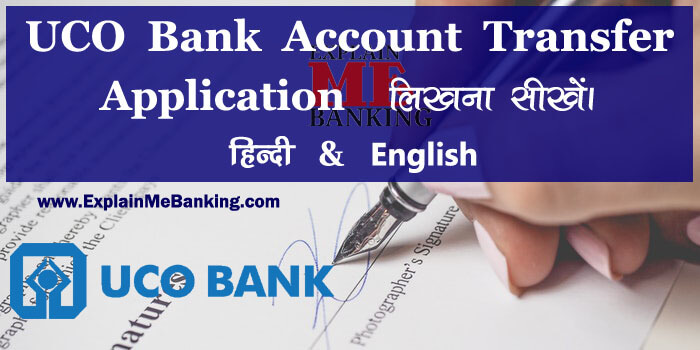 UCO Bank Account Transfer Application Letter In English & Hindi