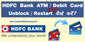 HDFC Bank ATM Card Unblock / Restart
