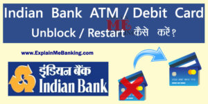 Indian Bank ATM Card Unblock / Restart