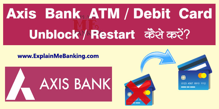 Axis Bank ATM Card Unblock Restart Kaise