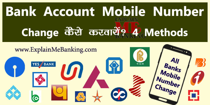 Bank Account Me Mobile Number Change
