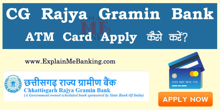 Chhattisgarh Rajya Gramin Bank ATM Card Apply