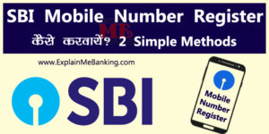 SBI Mobile Number Register Registration Kaise Kare