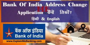 Bank Of India Address Change Application