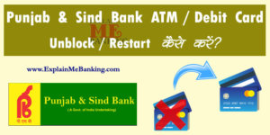 Punjab and Sind Bank ATM Unblock