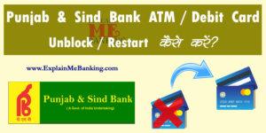 Punjab and Sind Bank ATM Unblock