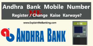 Andhra Bank Mobile Number Change Register