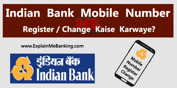 Indian Bank Mobile Number Register / Change Kaise Kare?