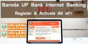 Baroda UP Bank Internet Banking Register & Activate