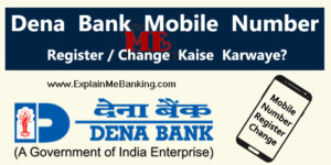 Dena Bank Mobile Number Register / Change