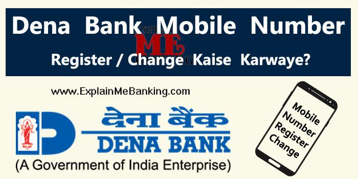 Dena Bank Mobile Number Register / Change Kaise Kare?