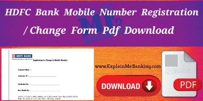 HDFC Bank Mobile Number Change Form PDF Download (Registration Form Download)
