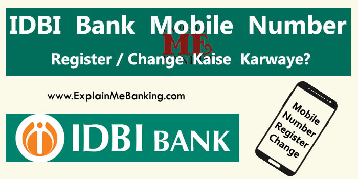 IDBI Bank Mobile Number Change / Register Kaise Karwaye?