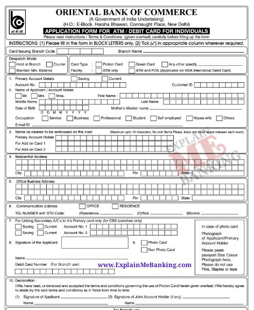 OBC ATM Card Application Form