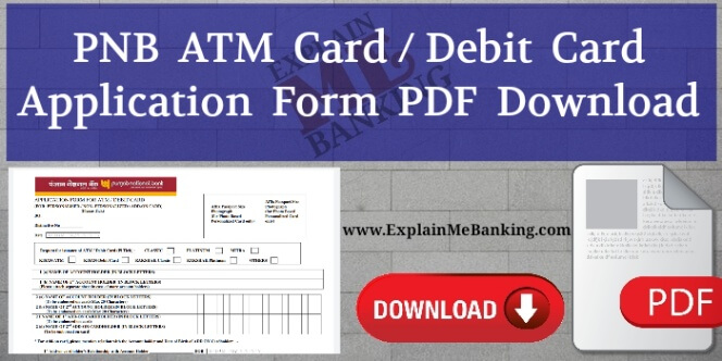 Punjab National Bank PNB ATM Card Application Form PDF Download.