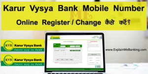 KVB Mobile Number Register / Change Online Process