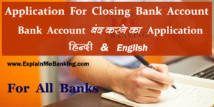 Application For Closing Bank Account Band Karne Ka Application