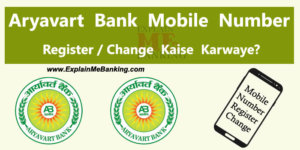 Aryavart Bank Mobile Number Register Change Karwaye