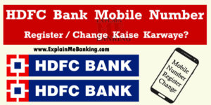 HDFC Bank Me Mobile Number Change / Register