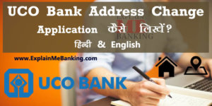 UCO Bank Address Change Application Letter Hindi & English