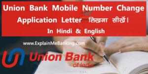 UBI Mobile Number Change Application Letter Hindi English