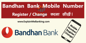 Bandhan Bank Mobile Number Register / Change Kaise Kare?