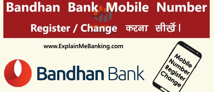 Bandhan Bank Mobile Number Change / Registration Easy Process