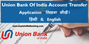 UBI Account Transfer Application Letter In English & Hindi