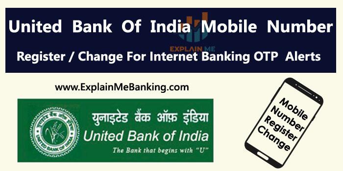 Corporation Bank Me Mobile Number Register / Change Kaise Karwaye? For Internet Banking OTP Alerts