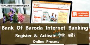 Bank Of Baroda Net Banking Registration & Activation Online Process.