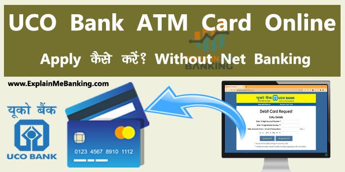 UCO Bank ATM Card Online Apply / Debit Card Apply Online Process