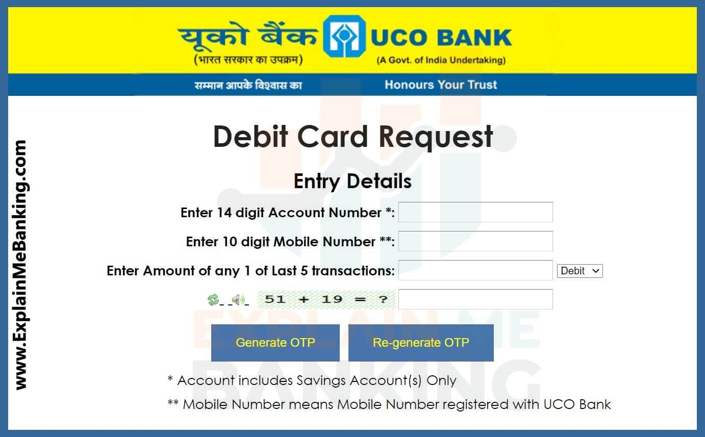 UCO Bank ATM Card Online Apply Request Form