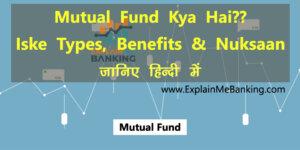 Mutual Fund Kya Hai? Iske Types, Benefits Aur Nuksaan Ki Puri Jankari.