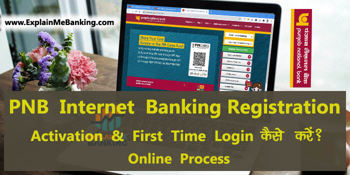PNB Net Banking Registration, Activation And First Time Login Complete Process