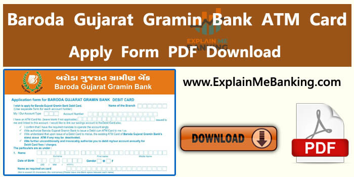 Baroda Gujarat Gramin Bank ATM Card Apply Form Pdf Download