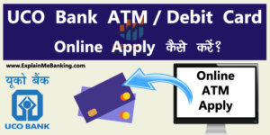 UCO Bank ATM Card Online Apply Kaise Kare
